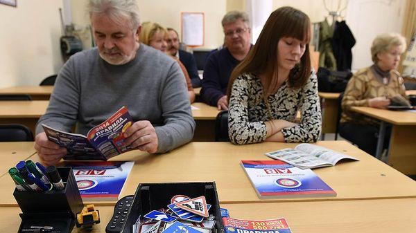 Автошколы просят Минюст РФ пересмотреть правила сдачи экзаменов на права