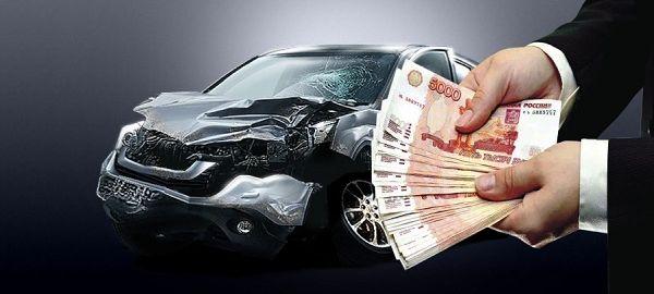 Ремонт автомобиля по ОСАГО может проводить страховая компания