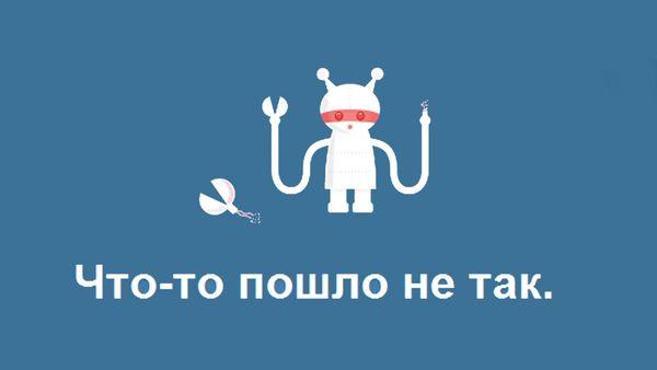 На сайте РСА появилась система «Светофор» для проверки и против сбоев
