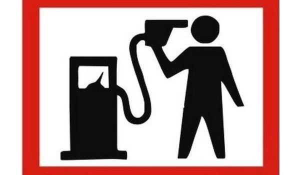 ФАС не допустит роста цен на бензин
