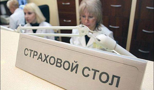 Банк России введет детальные требования к внутреннему контролю страховщиков