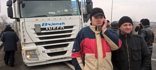 Украинцы из «Свободы» блокируют русские фуры