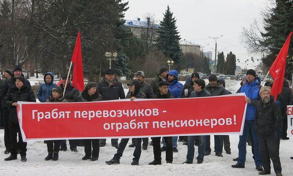 Законность системы «Платон» будет оценивать Конституционный Суд РФ