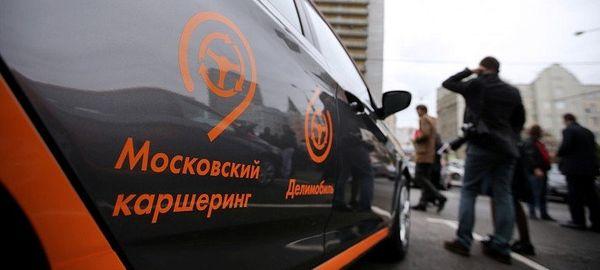 Автомобили каршеринга смогут использовать парковки только для резидентов