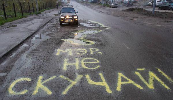Коммунальщики Москвы утверждают, что ужасные дороги с ямами — норма