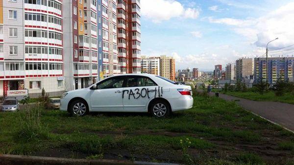 МАДИ могут разрешить штрафовать за парковку на газонах