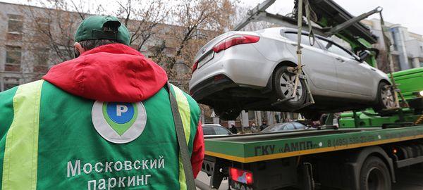 Увеличивать количество спецстоянок для эвакуации в Москве нет нужды