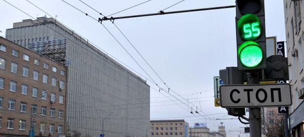 Светофоры в Москве научатся учитывать ситуацию на дороге