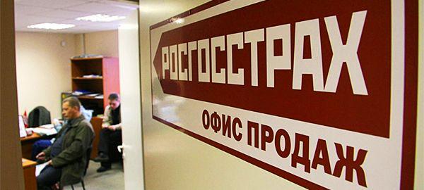 Компания «Росгосстрах» временно прекратила продажу электронных полисов ОСАГО