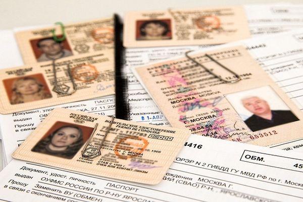 ФССП: В РФ 46 000 должников ограничены в водительских правах