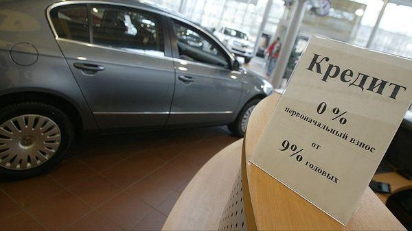 При покупке автомобилей россияне теперь не рассчитывают на кредиты