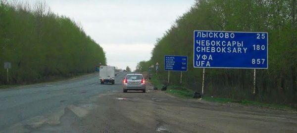 «Автодор» строит новую платную дорогу между Москвой и Казанью