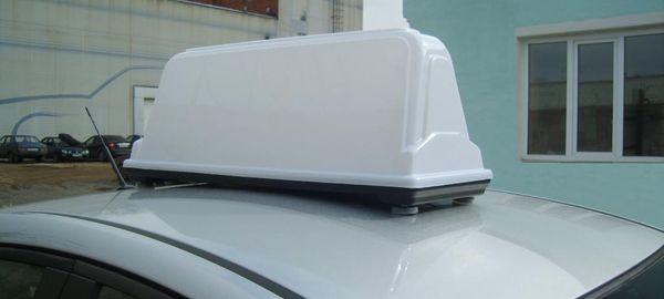 ГИБДД рассказала о правилах установки «световых коробов» на автомобили
