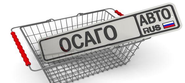 РСА пытается спасти убыточный страховой рынок ОСАГО