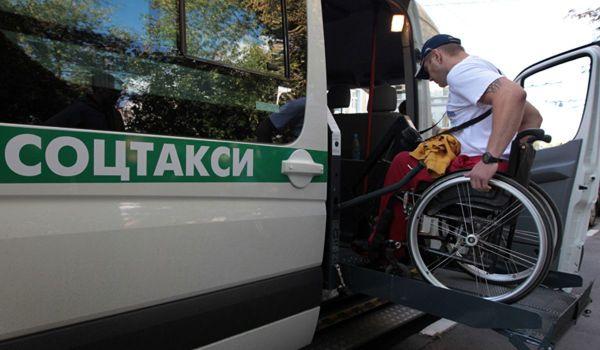 Транспорт Москвы без границ — новая программа властей столицы для маломобильных категорий граждан
