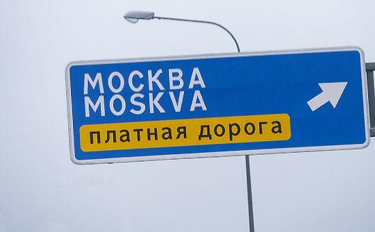 В городах России хотят сделать платные въезды в особые зоны
