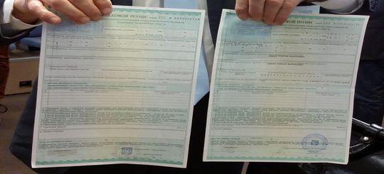 РСА представит проект нового бланка полиса ОСАГО