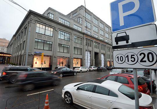 В центре Москвы стали больше пользоваться платными парковками