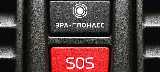 Полиция будет использовать «ЭРА-ГЛОНАСС» для борьбы с нарушителями и угонщиками