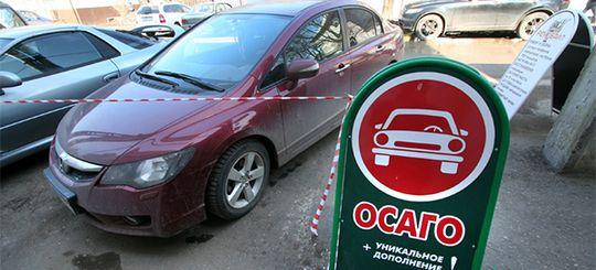 Агент РСА по продажам ОСАГО в «трудных» регионах начнет работать с 1 июня 2016 года