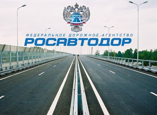 Росавтодор стал лауреатом премии «IT-ЛИДЕР» за систему прогнозирования пробок и ДТП