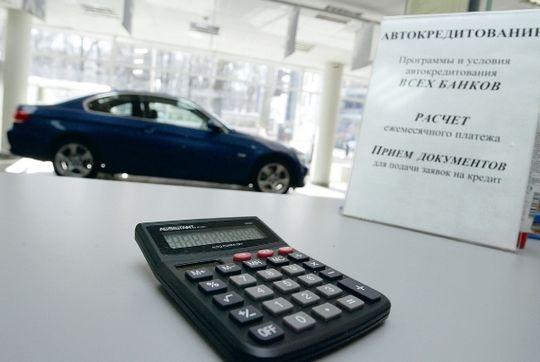 Дмитрий Медведев продлил действие льготного кредитования при покупке автомобиля