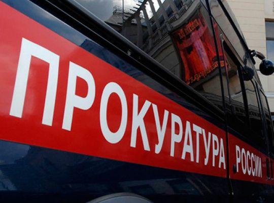 Медведев требует натравить прокуратуру на дорожников