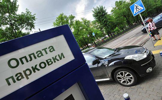 В Москве до конца сентября 2016 года появится новая платная парковка