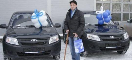 Инвалидам войны предлагают выдать сертификаты на покупку автомобилей