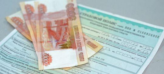 РСА утвердил принципы работы агента на рынке ОСАГО