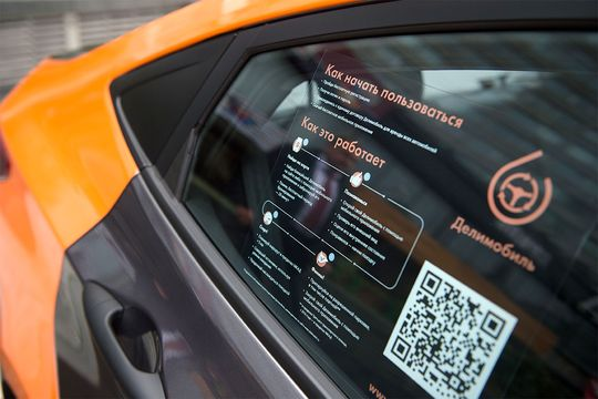 На автомобилях системы каршеринга установят камеры фотовидеофиксации