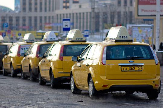Московские такси за два года подешевели на треть