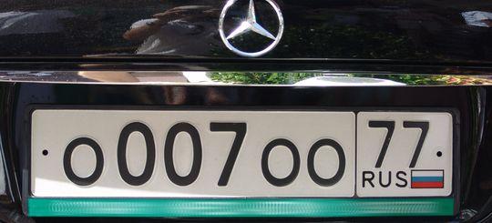 В Интернете появилась база номеров автомобилей с данными их владельцев