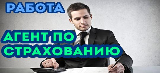 ФАС против введения единого агента ОСАГО в РФ