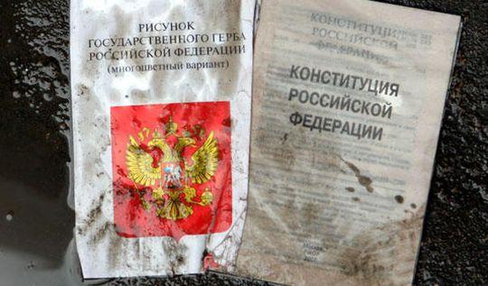 Конституционный Суд РФ требует устранить изъяны в работе оператора системы «Платон»