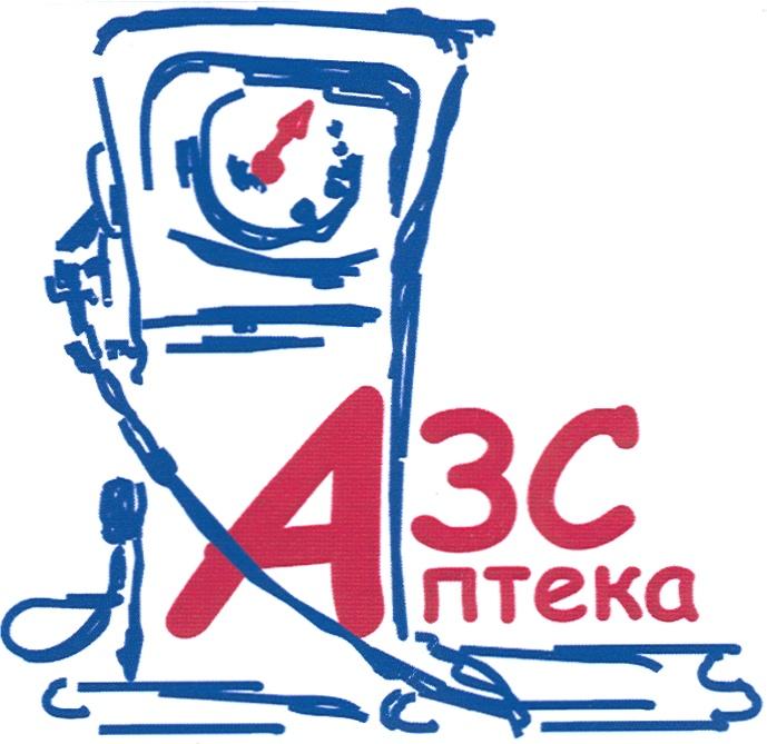 В Госдуме хотят, чтобы на АЗС обязательно были аптеки