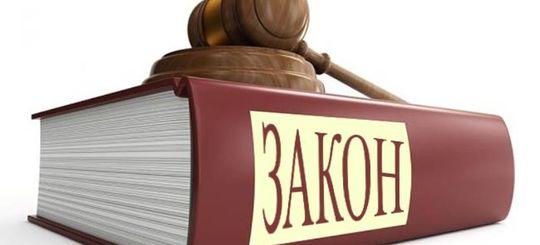Право обращаться за выплатой по ОСАГО к любому страховщику предлагают закрепить в законе