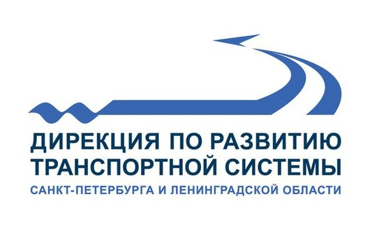 «Автодор»: М11 будут строить при участии Дирекции по развитию транспортной системы Санкт-Петербурга