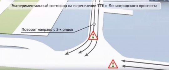 В Москве появился новый светофор