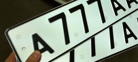 ГИБДД перестанет выдавать автомобильные номера, а водители перейдут на электронный ПТС