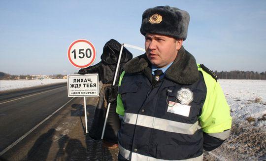 ГИБДД Москвы и общественники возьмутся за лихачей на дорогах