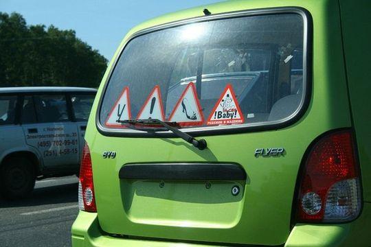 МВД утвердило новые билеты для экзаменов на водительские права