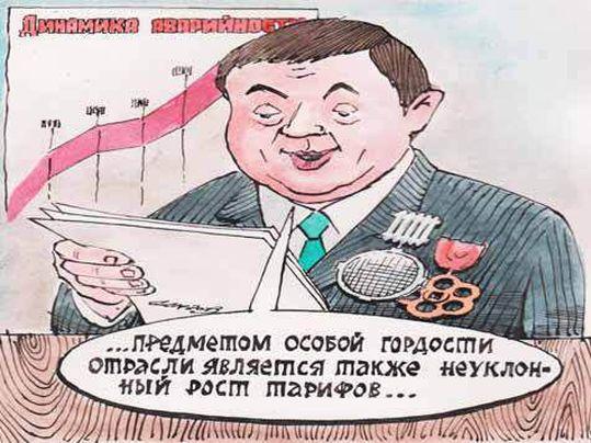 Глава Центробанка: повышение тарифов ОСАГО не рассматривается