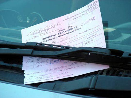 ФССП: оштрафованным в других регионах водителям не удастся убежать