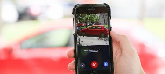 «Авто.ру» научился распознавать автомобили по фото с помощью нейросетей