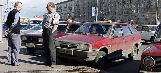 Таксисты в Подмосковье оштрафованы с начала года на 4,6 млн рублей