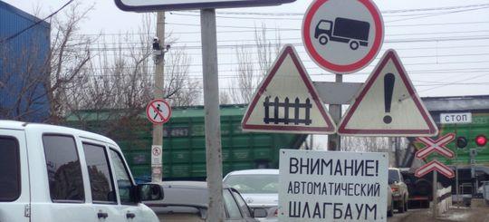 Камеры фотовидеофиксации будут обязательны к установке на всех дорогах и ж/д переездах