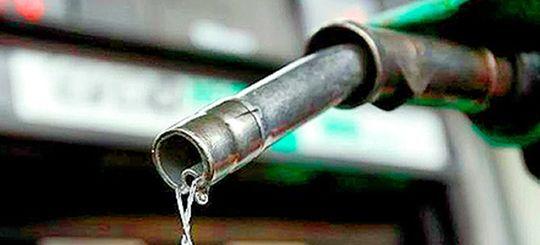 Снижение акцизов на бензин в ближайшие 5 лет не планируется