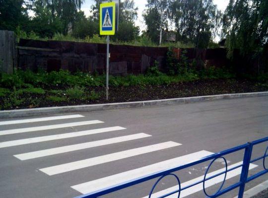 В Москве обновят более 400 пешеходных переходов в целях безопасности