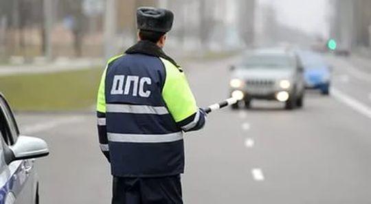 МВД предлагает повысить штраф за опасное вождение до 5 000 рублей